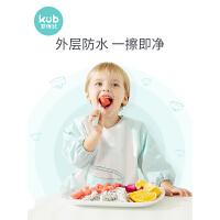 KUB可优比春夏宝宝吃饭罩衣 防水饭兜男女儿童婴儿围兜长袖反穿衣