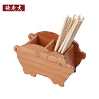 味老大 创意竹制筷笼 沥水置物架 筷子筒 竹笼子 毛竹筷子架 创意小猪造型