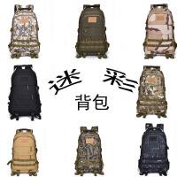 绝地求生大容量迷彩双肩包旅行包书包男户外登山包战术背包三级包