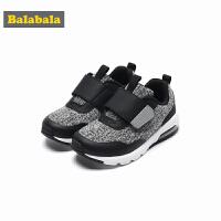 【3折到手价:71.7】巴拉巴拉童鞋男童女童跑步运动鞋2018春季新款小童网鞋儿童跑鞋潮