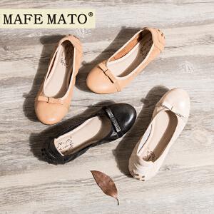 玛菲玛图浅口鞋女新款秋季单鞋女舒适头层牛皮平跟鞋手工蝴蝶结套脚鞋08088-2