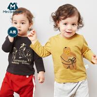【3件8.5折到手价:50.915】迷你巴拉巴拉婴儿长袖纯棉T恤2019春装新品男女儿童简约宝宝童装