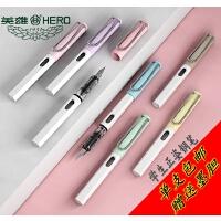英雄HERO359正姿 summer color 夏日色彩系列铱金钢笔狩猎者钢笔 送墨胆 正姿笔学生钢笔 硬笔书法练习钢