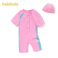 【品类日4件4折】巴拉巴拉儿童泳衣套装女童连体公主运动游泳装泳帽时尚女小童宝宝夏