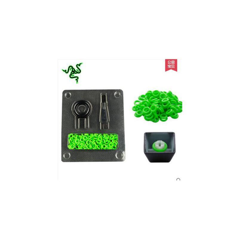 正品Razer雷蛇 黑寡妇机械键盘提升套件 消音圈/拔键器/键盘刷1套 拔键器 + 清洁刷 + 消音圈