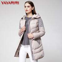 鸭鸭(YAYA)2018秋冬新款羽绒服女中长款修身加厚时尚拼接女正品时尚B-5541