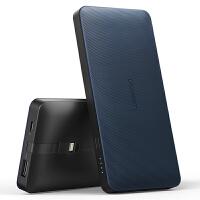 充电宝10000毫安iPhone7/8苹果x6S手机通用自带线mfi移动电源