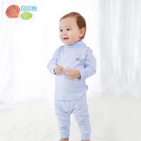 贝贝怡男女童内衣套装冬季高领保暖宝宝秋衣秋裤婴儿两件套BB8093