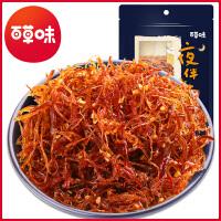 【百草味-牛肉丝100g】手撕牛肉干休闲零食小吃麻辣卤味熟食