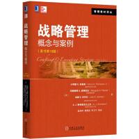 战略管理:概念与案例(原书第19版)