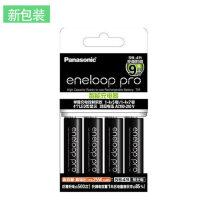 松下爱乐普5号4粒套装大容量智能eneloop闪光灯配可充电电电池充电器