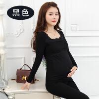 孕妇秋衣秋裤套装托腹哺乳保暖内衣产后月子服 均码