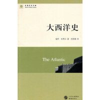 【新书店正版】大西洋史布特尔,刘明周9787547303009东方出版中心
