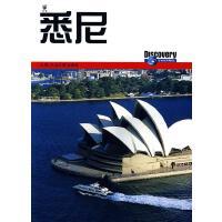 悉尼 (澳)派克 著,陈琳,盛宇佳 译 9787532261994 上海人民美术出版社【直发】 达额立减 闪电发货 80