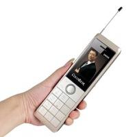 20180528112316785移动联通大哥大双卡超长待机老年人手机