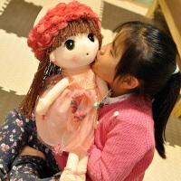 花仙子菲儿布娃娃公仔毛绒玩具可爱小女孩玩偶儿童生日礼物送女生