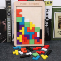 儿童早教玩具1-2-3周岁宝宝益智力开发俄罗斯方块积木拼图4-6男孩
