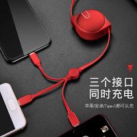 苹果6数据线iPhone7二合一拖安卓type-c通用手机充电器