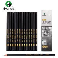 马利专业素描铅笔2B/4B/HB/8B美术绘画绘图速写笔 C7403