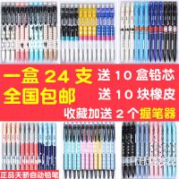 24支装天骄天卓自动铅笔0.7 0.5可爱卡通小学生儿童活动铅笔奖品