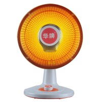 华牌家用小太阳两档可调取暖器电暖器电暖气暖风机烤火炉热风扇QNH600