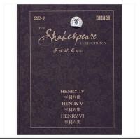 原装正版 BBC经典纪录片 6DVD9-莎士比亚精选4 光盘 视频 光盘