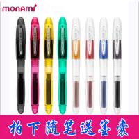 韩国monami慕娜美OLIKA透明彩色钢笔学生用糖果色钢笔正姿书法练字正品学生墨水墨囊可替换成人钢笔*礼物