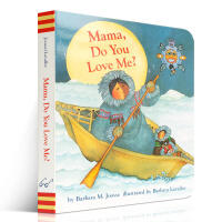 现货英文原版绘本书 Mama, Do You Love Me?妈妈,你爱我吗?早教2-4岁学习英语纸板书