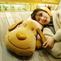 狗狗公仔毛绒玩具大号可爱长条枕趴趴小狗睡觉抱枕女生布娃娃