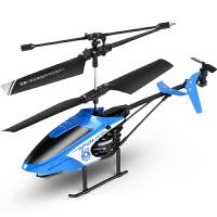 儿童玩具遥控直升机航模男孩礼物遥控飞机充电动
