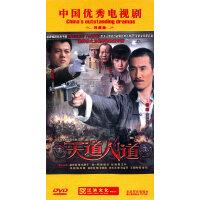 天道人道:大型战争电视连续剧(13DVD)
