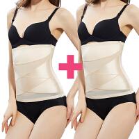 2件装产妇收腹带冰丝束腰带美体束缚塑身衣减肚子薄款不卷边