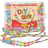 玩具女孩项链手链饰品 儿童宝宝diy穿珠子手工制作弱视训练串珠