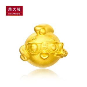 周大福 珠宝FOLLOW十二生肖智慧鸡足金转运珠黄金吊坠R19091>>定价
