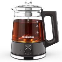 长虹1L煮茶器黑茶普洱玻璃电热水壶蒸茶壶全自动蒸汽电煮茶壶养生壶