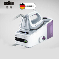 Braun/博朗 IS5043 家用电熨斗 智能控温蒸汽有线烫衣锅炉电烫斗