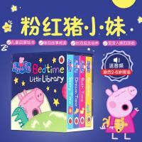 【全店300减110】英文原版 Peppa Pig Bedtime Little Library 粉红猪小妹佩奇4本盒装