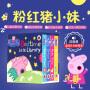 【全店300减110】英文原版 Peppa Pig Bedtime Little Library 粉红猪小妹佩奇4本盒装 口袋纸板书 3-6岁低幼儿童书英语绘本 百源国际童书城旗舰店