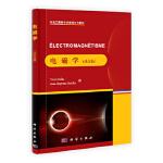 【新书店正版】电磁学(法文版)〔法〕Yves Dulac,〔法〕Jean-Baptiste Bordes科学出版社97