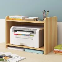 亿家达简约现代多功能学生桌上小书架简易置物架组装创意家用打印机架子
