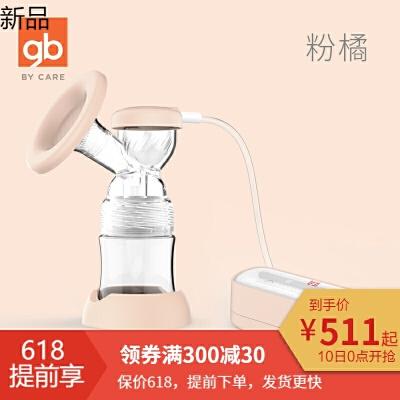 吸奶器电动静音非手动产后自动挤奶器按摩集奶器硅胶