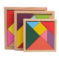 特大号木制七巧板积木宝宝智力木质拼图玩具儿童力3-5-6-8岁