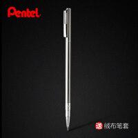 日本pentel派通钢杆BL625金属杆水笔 中性笔走珠笔商务签字笔0.5