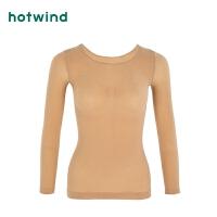 【限时特惠 1件4折】热风女士中厚收腰肌肤衣P412W8302