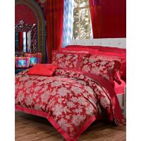 【双十二年度钜惠 1件3折】富安娜家纺 浪漫婚庆素提床上用品四件套全涤色织提花床单被套