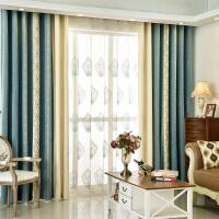 窗帘遮光落地窗欧式客厅带纱拼色双层纱帘遮光卧室成品 威尼斯 3.5*2.7m两片布帘 (宽度*高度)