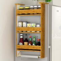 冰箱挂架侧壁挂架厨房置物架冰箱收纳架侧挂架储物架多功能