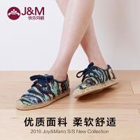 JM快乐玛丽女鞋夏季欧美花纹麻底系带休闲鞋手绘个性平底鞋01098W