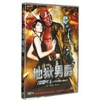 正版电影dvd碟片地狱男爵/烈焰奇侠/黄金军团经朗