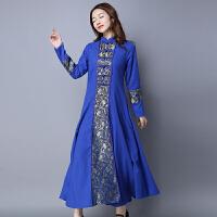 长款风衣女秋装新款民族风女装盘扣单排扣长袖立领中国风外套